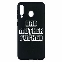 Чехол для Samsung M30 Bad Mother F*cker