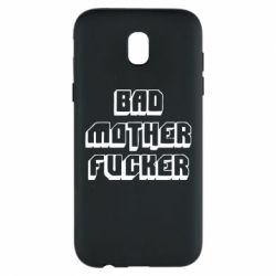 Чехол для Samsung J5 2017 Bad Mother F*cker