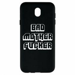 Чехол для Samsung J7 2017 Bad Mother F*cker