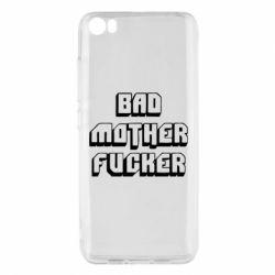Чехол для Xiaomi Mi5/Mi5 Pro Bad Mother F*cker