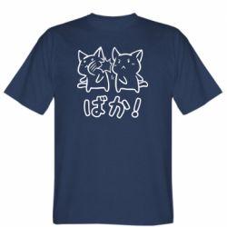 Мужская футболка Baka