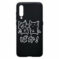 Чехол для Xiaomi Mi9 Baka
