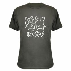 Камуфляжная футболка Baka