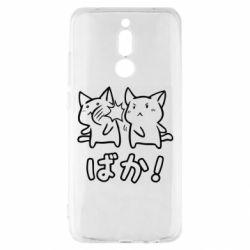 Чехол для Xiaomi Redmi 8 Baka