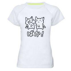 Женская спортивная футболка Baka