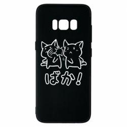 Чехол для Samsung S8 Baka
