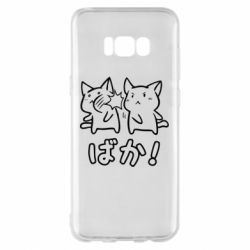 Чехол для Samsung S8+ Baka