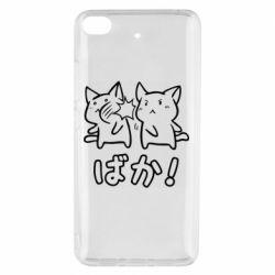Чехол для Xiaomi Mi 5s Baka