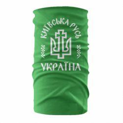 Бандана-труба Київська Русь Україна