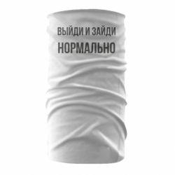 Бандана-труба Vyidi