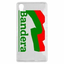 Чехол для Sony Xperia Z1 Bandera - FatLine