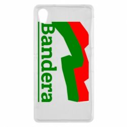 Чехол для Sony Xperia Z2 Bandera - FatLine
