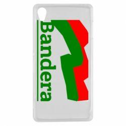 Чехол для Sony Xperia Z3 Bandera - FatLine