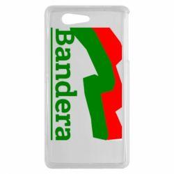 Чехол для Sony Xperia Z3 mini Bandera - FatLine