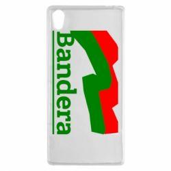 Чехол для Sony Xperia Z5 Bandera - FatLine
