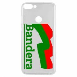 Чехол для Huawei P Smart Bandera - FatLine