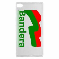 Чехол для Huawei P8 Bandera - FatLine