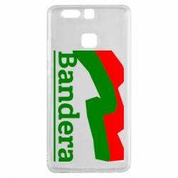 Чехол для Huawei P9 Bandera - FatLine