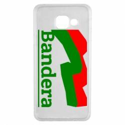 Чехол для Samsung A3 2016 Bandera - FatLine