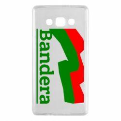 Чехол для Samsung A7 2015 Bandera - FatLine