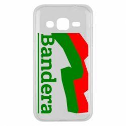 Чехол для Samsung J2 2015 Bandera - FatLine