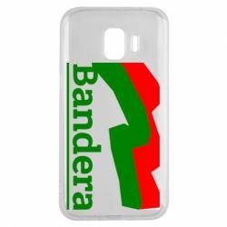 Чехол для Samsung J2 2018 Bandera - FatLine
