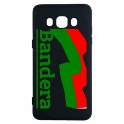 Чехол для Samsung J5 2016 Bandera - FatLine