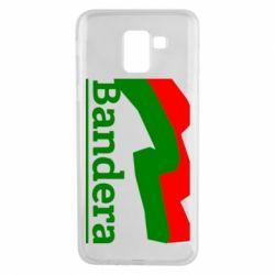 Чехол для Samsung J6 Bandera - FatLine