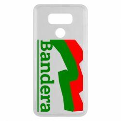 Чехол для LG G6 Bandera - FatLine