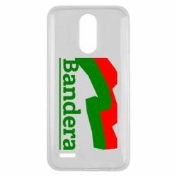 Чехол для LG K10 2017 Bandera - FatLine