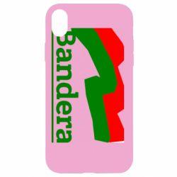 Чехол для iPhone XR Bandera - FatLine