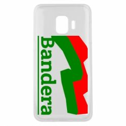 Чехол для Samsung J2 Core Bandera - FatLine
