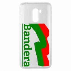 Чехол для Xiaomi Pocophone F1 Bandera - FatLine