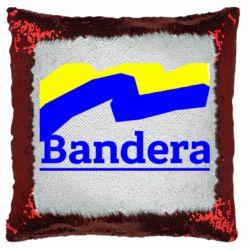 Подушка-хамелеон Bandera
