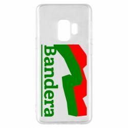 Чехол для Samsung S9 Bandera - FatLine