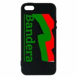 Чехол для iPhone5/5S/SE Bandera - FatLine