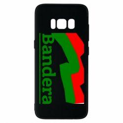 Чехол для Samsung S8 Bandera - FatLine