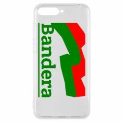 Чехол для Huawei Y6 2018 Bandera - FatLine