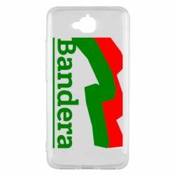 Чехол для Huawei Y6 Pro Bandera - FatLine