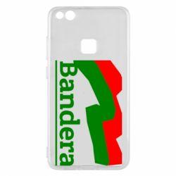 Чехол для Huawei P10 Lite Bandera - FatLine
