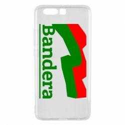 Чехол для Huawei P10 Plus Bandera - FatLine