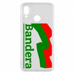 Чехол для Huawei P20 Lite Bandera - FatLine