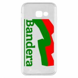 Чехол для Samsung A5 2017 Bandera - FatLine