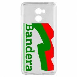 Чехол для Xiaomi Redmi 4 Bandera - FatLine