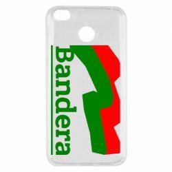 Чехол для Xiaomi Redmi 4x Bandera - FatLine