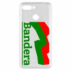 Чехол для Xiaomi Redmi 6 Bandera - FatLine