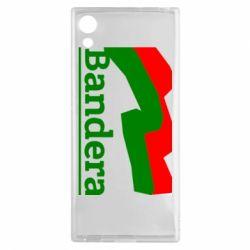Чехол для Sony Xperia XA1 Bandera - FatLine