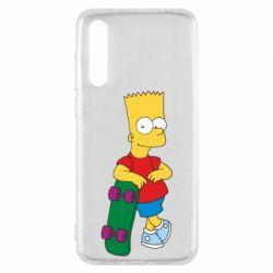 Чехол для Huawei P20 Pro Bart Simpson - FatLine