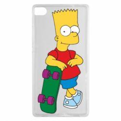 Чехол для Huawei P8 Bart Simpson - FatLine