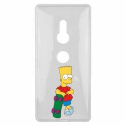 Чехол для Sony Xperia XZ2 Bart Simpson - FatLine
